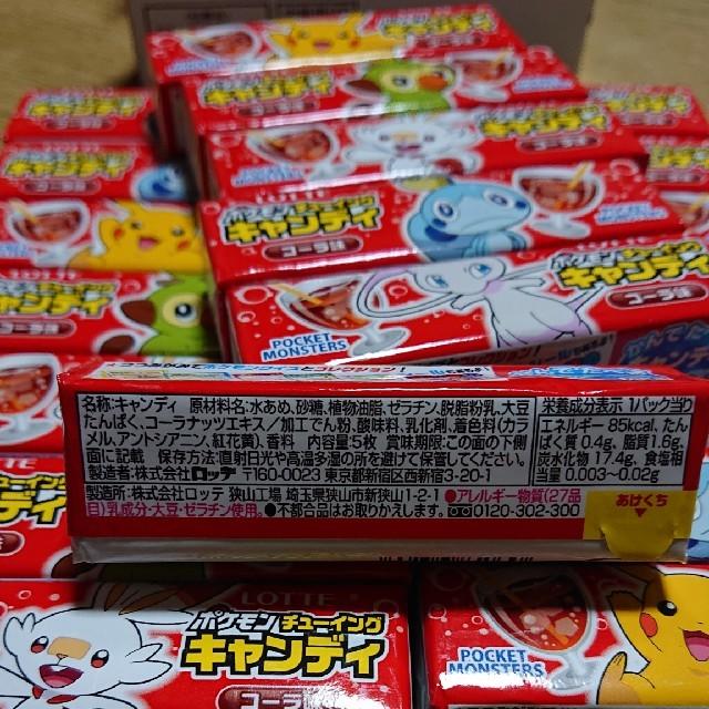 早い者勝ち❗ポケモンチューイングキャンディ❗20本 食品/飲料/酒の食品(菓子/デザート)の商品写真