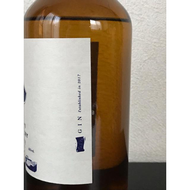アルケミエ ジン 犬啼 500ml 食品/飲料/酒の酒(ウイスキー)の商品写真