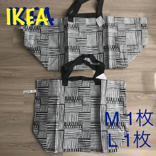 イケア(IKEA)の新品 IKEA  イケア 白黒 フィスラ ML 2枚セット(エコバッグ)