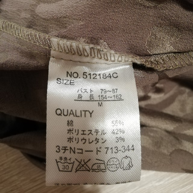 しまむら(シマムラ)のトップス&スカート コーデ売り レディースのレディース その他(セット/コーデ)の商品写真