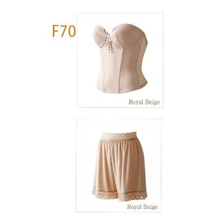 ブルーム(BLOOM)の【F70】ブライダルインナー Bloom ビスチェ フレアパンツ セット(ブライダルインナー)