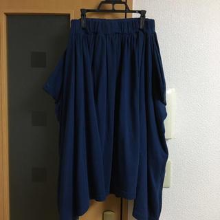 mercibeaucoup - メルシーボークー スカート