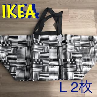 イケア(IKEA)の新品 IKEA  イケア 白黒 フィスラ L 2枚セット(エコバッグ)