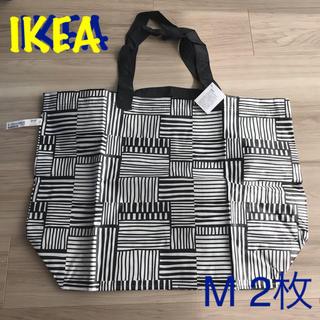 IKEA - 新品 IKEA  イケア 白黒 フィスラ M 2枚セット