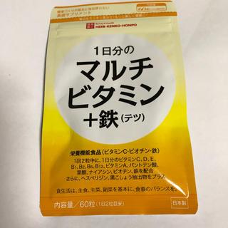 値下げ 1日分のマルチビタミン+鉄(ビタミン)