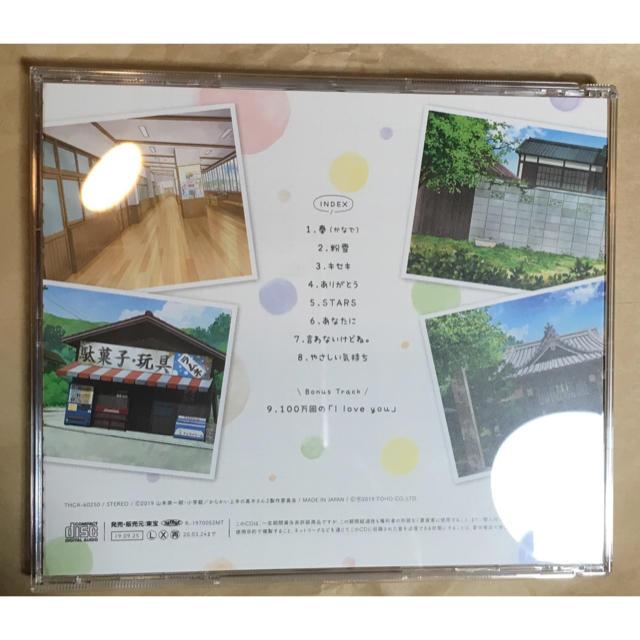 【美品】からかい上手の高木さん2 カバーアルバム 高橋李依  エンタメ/ホビーのCD(アニメ)の商品写真