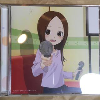 【美品】からかい上手の高木さん2 カバーアルバム 高橋李依 (アニメ)