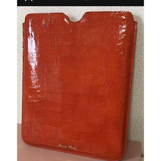 ミュウミュウ(miumiu)のMIU MIU ミュウミュウ クロコ型押しi'padケース(iPadケース)