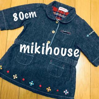ミキハウス(mikihouse)のmiki house ワンピース  デニム調!!(ワンピース)
