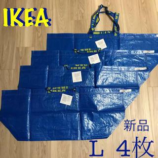 イケア(IKEA)の新品 IKEA バッグ ブルーバッグ  L 4枚セット(エコバッグ)