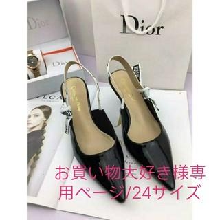 ディオール(Dior)のDIORハイヒール/本革/レディース/高さ:6cm(ハイヒール/パンプス)