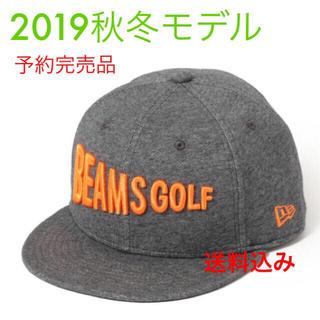 ビームス(BEAMS)のBEAMS GOLF NEWERA スウェットキャップ ビームスゴルフ  (その他)