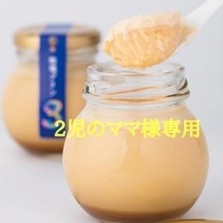2児のママ様専用 プリン4個(菓子/デザート)