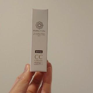 パーフェクトワン(PERFECT ONE)のうるるん様専用        パーフェクトワン 試供品(サンプル/トライアルキット)
