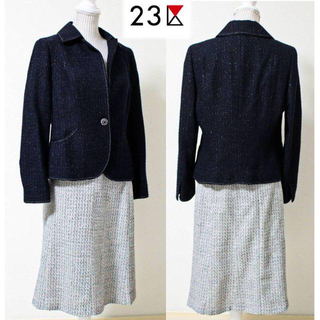 ニジュウサンク(23区)の《23区》新品 ツイード セットアップ ジャケット スカート 44(XL) (スーツ)
