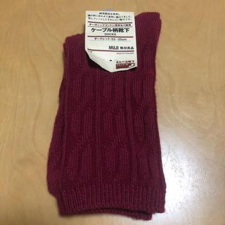 ムジルシリョウヒン(MUJI (無印良品))の無印 ケーブル柄靴下(ソックス)