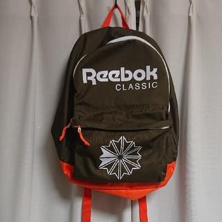 リーボック(Reebok)のリュック(バッグパック/リュック)