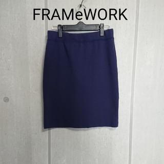 フレームワーク(FRAMeWORK)のフレームワーク カットソースカート(ひざ丈スカート)