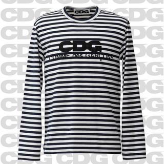 コムデギャルソン(COMME des GARCONS)のコムデギャルソン CDGボーダー ロングスリーブ 新品未使用(Tシャツ/カットソー(七分/長袖))