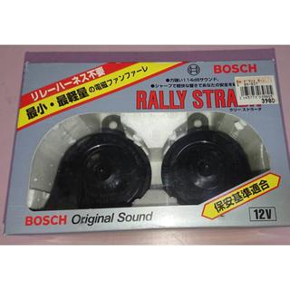 ボッシュ(BOSCH)の【美品】RALLY STRADA ラリーストラーダ ホーン 電子ホーン(汎用パーツ)