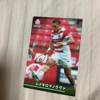 カルビー(カルビー)のラグビー日本代表チップス レメキロマノラヴァ カード(ラグビー)