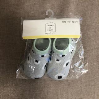 エフオーキッズ(F.O.KIDS)の新品 アプレレクール ベビー ソックス(靴下/タイツ)