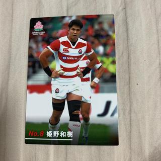 カルビー(カルビー)のラグビー日本代表チップス 姫野和樹 カード(ラグビー)