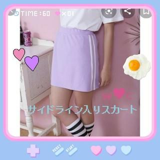 ダブルシー(wc)の♥wc サイドライン入りスカート(ミニスカート)