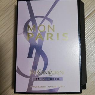 イヴサンローランボーテ(Yves Saint Laurent Beaute)の専用(香水(女性用))