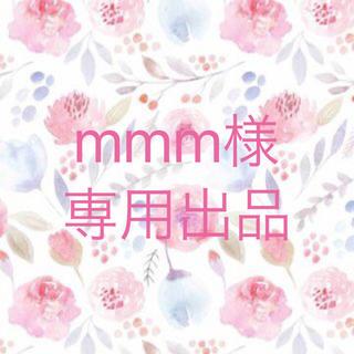 mmm様専用出品❁(ピアス)
