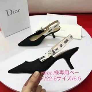 ディオール(Dior)の新品199SS レディース DIORハイヒール(ハイヒール/パンプス)