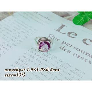 ★オリジナル★アメジスト(ブラジル産)リング 指輪 シルバー925 サイズ13号(リング(指輪))