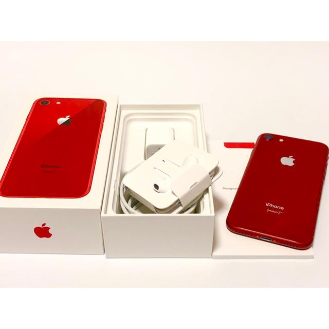 iPhone(アイフォーン)のApple iPhone8 64GB (PRODUCT)RED SIMフリー スマホ/家電/カメラのスマートフォン/携帯電話(スマートフォン本体)の商品写真