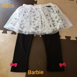 バービー(Barbie)の90㎝ バービーのスカッツ(スカート)