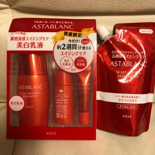 アスタブラン(ASTABLANC)のコーセー アスタブラン化粧水乳液(化粧水/ローション)