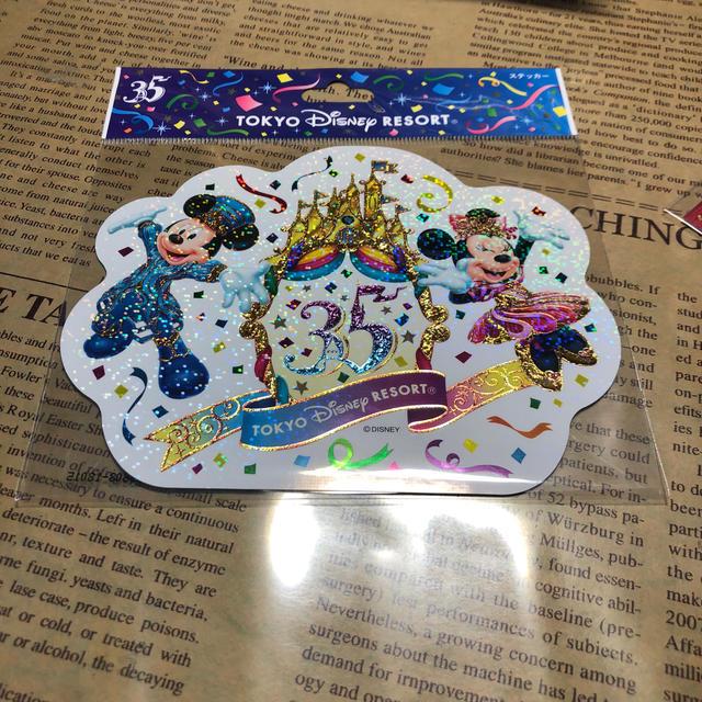 Disney(ディズニー)の【新品未使用】ディズニーリゾート35周年記念ステッカー エンタメ/ホビーのおもちゃ/ぬいぐるみ(キャラクターグッズ)の商品写真