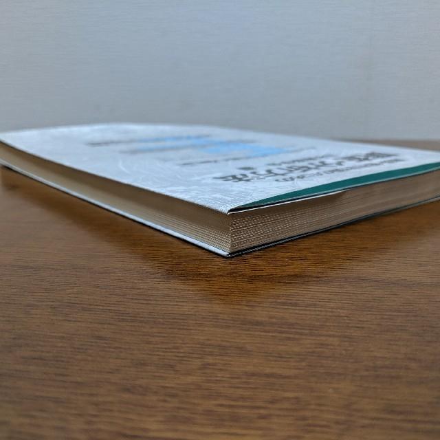 建築・都市計画のための調査・分析方法 エンタメ/ホビーの本(語学/参考書)の商品写真