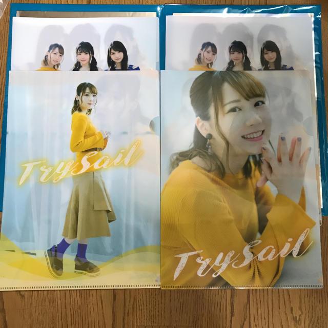 TrySail エンタメ/ホビーのタレントグッズ(アイドルグッズ)の商品写真