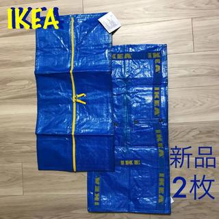 IKEA - 新品 IKEA バッグ チャック付き XL