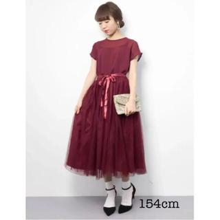 メルロー(merlot)のmerlot plus チュールワンピース ドレス(ひざ丈ワンピース)