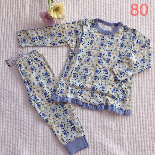 ampersand(アンパサンド)の新品♡アンパサンド 花柄フリルパジャマ キッズ/ベビー/マタニティのベビー服(~85cm)(パジャマ)の商品写真