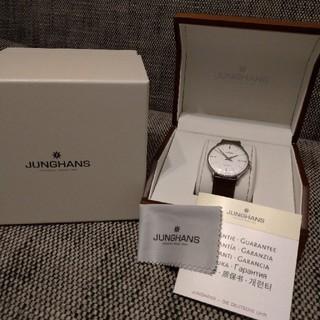 ユンハンス(JUNGHANS)のユンハンス マイスター(メンズ腕時計・自動巻)(腕時計(アナログ))