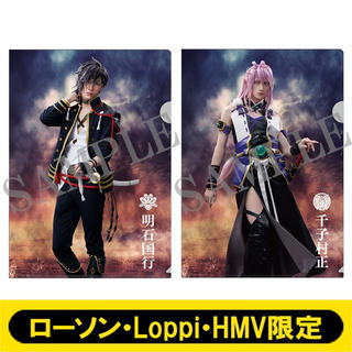 ミュージカル 刀剣乱舞 HMV限定 A4クリアファイル2枚セット(クリアファイル)