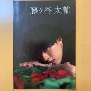 キスマイフットツー(Kis-My-Ft2)の藤ヶ谷太輔 切り抜き(アート/エンタメ/ホビー)