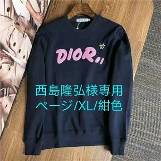ディオール(Dior)の新品Diorスウェット/黒い(トレーナー/スウェット)