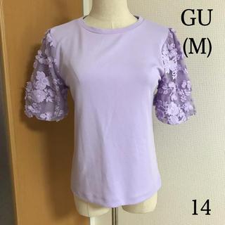 GU - GU  フラワー刺繍レース  トップス(M)
