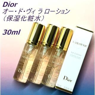 ディオール(Dior)の30ml★最高峰 Dior オー・ド・ヴィ ラ ローション 保湿化粧水(化粧水 / ローション)