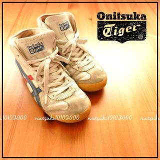 Onitsuka Tiger - オニツカタイガー レザースニーカー 23