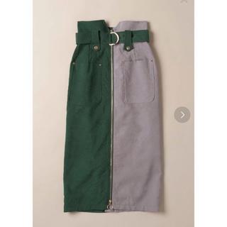 リランドチュール(Rirandture)のREDYAZEL バイカラーフロントZIPポケットタイトスカート(ロングスカート)