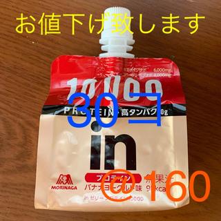 モリナガセイカ(森永製菓)の森永製菓 inゼリー プロテイン10000(プロテイン)